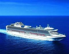 公主邮轮.钻石公主号-澳大利亚.新西兰南北岛15天豪华邮轮全景游