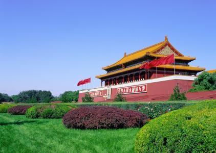 【北京】A1【潮玩北京*感恩特惠】双飞五天团