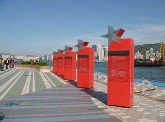 香港观光、迪士尼乐园、澳门三日游(四星高品纯玩)