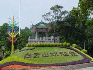 <长隆二日游>长隆水上乐园+长隆国际大马戏+欢乐世界-五星团