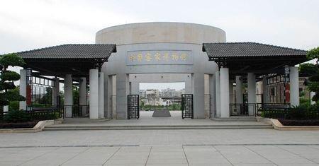旅游最新资讯 梅州市开展旅游大培训