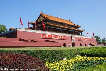 北京双飞五天赏枫之旅(纯玩)