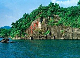 湖北武汉、宜昌、长江三峡重庆五天单高单飞 黄金系列涉外豪华游船