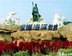 深圳欢乐谷玛雅公园晚上能玩吗?深圳玛雅水公园晚上开放时间?