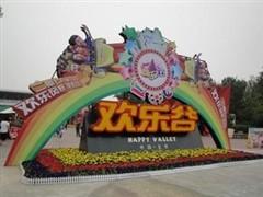 2017深圳音乐节哪里买票?深圳南山流行音乐节门票需要提前预定吗?