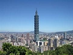 台北101大楼景点介绍 台湾旅游观光景点推荐给大家