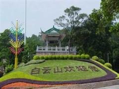 番禺香江野生动物园母亲节免费吗?母亲节广州番禺香江野生动物园哪些人有优惠?