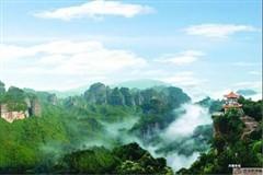 韶关丹霞山三八节有活动吗?2017三八节丹霞山活动介绍?