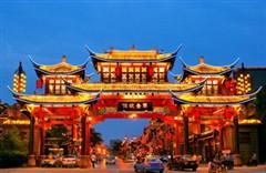 都江堰:倾力打造国际生态旅游名城