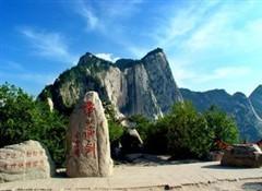 陕西新增加11家国家4A级旅游景区