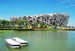 【北京大外环】北京大外环高速公路,北京七环最新规划图 - 马蜂窝