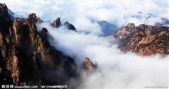 黄山、画里宏村、宋代老街双飞四日游