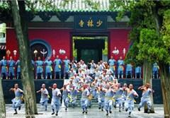 河南郑州开封少林寺洛阳双飞四日游