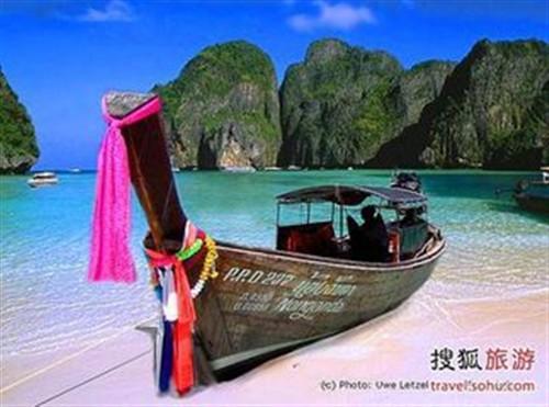 普吉岛5日游_办理普吉岛旅游签证_跟团普吉岛旅游需要多少钱
