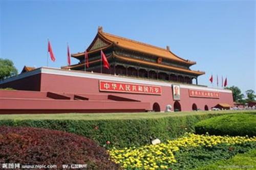 北京6日游_北京旅游线路报价_北京旅游攻略大全