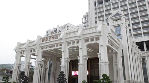 去广州长隆住哪里好?