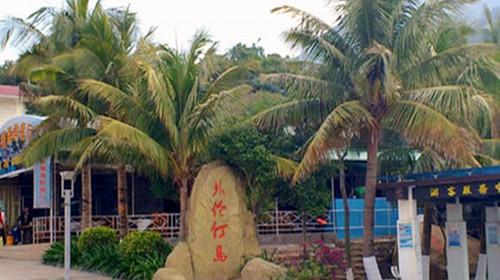 2011深圳旅游文化节
