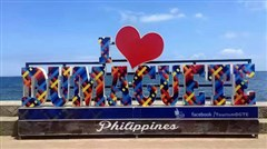 <菲律宾杜马盖地4晚6日游>保证入住海边圣莫妮卡海滩度假村,全程领队和当地导游服务,菲航早去晚回
