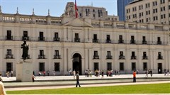 <明星产品 南美不遥远 巴西阿根廷智利秘鲁23日游>部分升级五星酒店,美国AA航空,复活节岛、马丘比丘、含冰川游船、纳斯卡小飞机