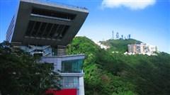 <香港1日游>0购物,包揽香港精华景点,含L签送关,中餐海景餐厅,尖沙咀自由活动90分钟,含夜游维港,登太平山顶,往返接送