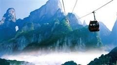 <张家界天门山-大峡谷玻璃桥高铁3日游>升级一晚大成山水国际大酒店