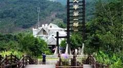 <增城-从化汽车2日游>南昆山奇景、白水寨瀑布、绿道单车、温泉酒店、美食升级、纯玩休闲