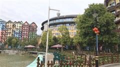 <河源巴伐利亚庄园-镜花缘2日游>玩遍黑森林乐园或观看家源剧场(二选一)