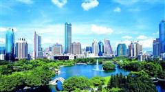 <深圳地王大厦-中英街-滨海栈道1日游>全新旅游体验,让您全面了解深圳文化,感受都市魅力