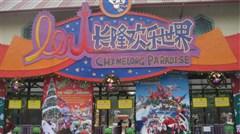 香江动物园春节2018门票多少钱?2018长隆野生动物世界过年门票价格?