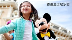 <港澳汽车+当地5日游>亲子游系列、香港2大主题公园整天畅玩、1天自由活动、海龍明珠鮮蝦围餐 、包含L签注送关、2人起訂