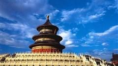 <北京-故宫-天坛-颐和园-八达岭长城-王府井双飞6日游>0购物、皇城全景游、暑假游
