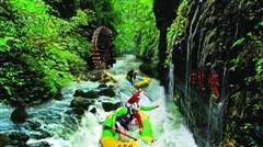 <清远-古龙峡1日游>探秘古龙峡,惊奇险峻,极速漂流,纯玩无购物
