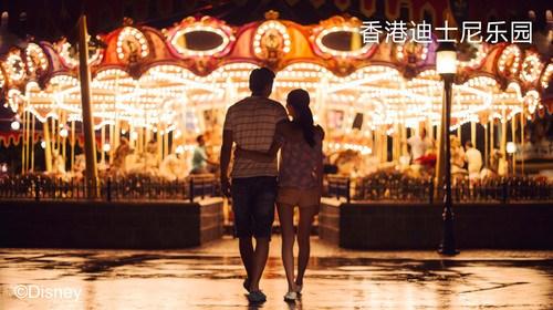 【香港】<香港2日游>指定入住香港九龙贝尔特酒店,海洋公园5小时,畅游迪士尼乐园,海龙明珠号夜游璀璨维港,乐园快线自由返深