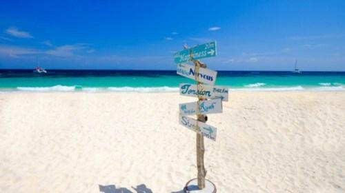【普吉岛】<普吉岛5晚7天蜜月游>2人起订,独立成团,浪漫海滩骑马,蜜月岛帆船出海,琅山看夜景,四星海景房,中文司机,0购物,含国际往返机票