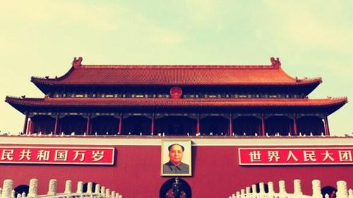 【北京】<北京双飞5日游>三环五星轻松游,漫游帝都,品全聚德,颐和园惬意茶歇,欢乐嘻哈包袱铺,24小时接送