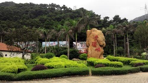 【黄腾峡】<清远黄腾峡-新银盏温泉-葡萄园2日游>含山水乐园