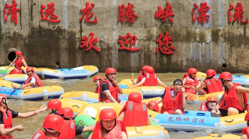【清远】<清远汽车1日游>龙腾峡、山水乐园、深圳出发