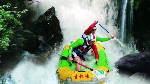 【清远】<古龙峡1日游>全程飞龙漂,挑战国际赛道