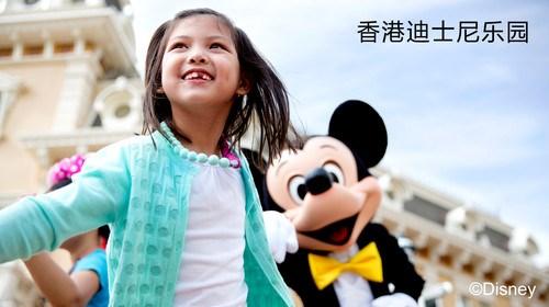 【香港】<港澳汽车+当地5日游>亲子游系列、香港2大主题公园整天畅玩、1天自由活动、海龍明珠鮮蝦围餐 、包含L签注送关、2人起訂