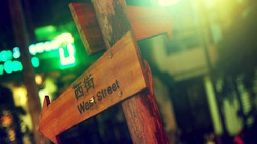 【阳朔】<阳朔-十里画廊-漓江-西街汽车3日游>深圳往返,畅游漓江美景,体验西街浪漫,尝遍阳朔风味
