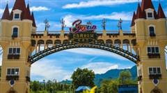 <河源巴伐利亚2日游>住喜来登温泉山景房,含自助早、无限次温泉、游德式童话小镇