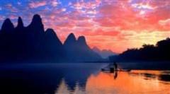 桂林-漓江-阳朔动车3日游>、船游漓江、银子岩、象鼻山、刘三姐大观园