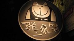 [春节]<厦门鼓浪屿-胡里山炮台动车3日游>小资厦门 畅游鼓浪屿 玩转小清新 观赏胡里山炮台