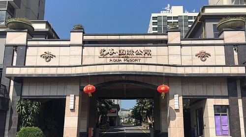 广州2日游_广州从化的旅行_春季广州从化旅游_广州从化五日旅游