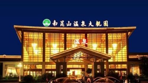 惠州3日游_去惠州跟团游价钱_深圳出发圣诞惠州游_春节期间去惠州旅游