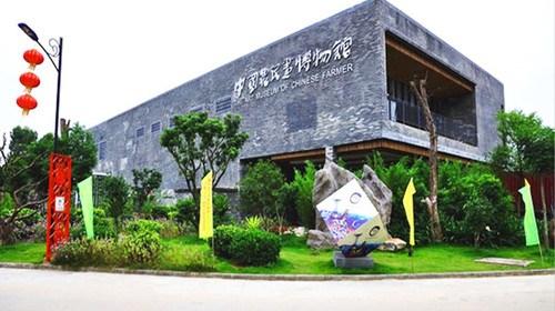 【惠州】<惠州2日游>入住龙门尚天然温泉小镇、无限次温泉、采摘水果、中午出发