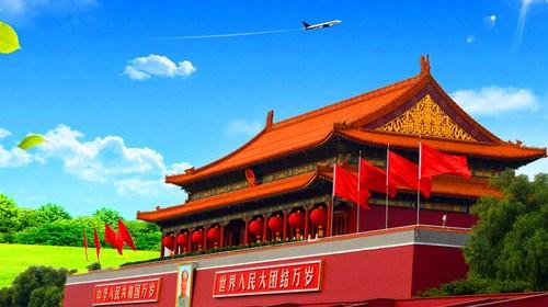 北京5日游_北京旅游费用_北京游组团_香港旅游团北京
