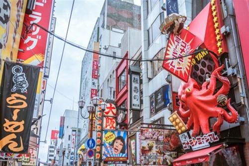 日本6日游_8月到日本旅游_日本旅游報團價_日本7日游費用