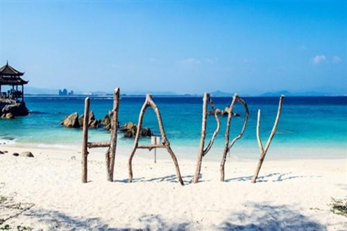 三亚4日游_海南三亚旅游跟团去_至海南三亚游跟团报价_海南三亚旅游哪家好