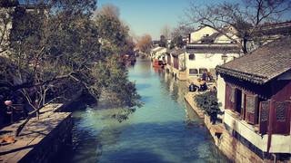 南京博物院與中國工商銀行江蘇省分行戰略合作正式啟動